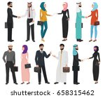 muslim arab business people... | Shutterstock .eps vector #658315462