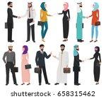 muslim arab business people... | Shutterstock .eps vector #658315462