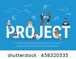 project teamwork concept... | Shutterstock .eps vector #658320535