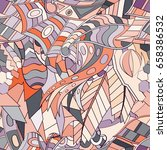tracery seamless pattern.... | Shutterstock .eps vector #658386532