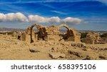 ancient ruins of kourion city... | Shutterstock . vector #658395106
