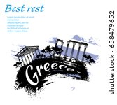 travel greece grunge style... | Shutterstock .eps vector #658479652