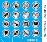 blue medical icons set.... | Shutterstock .eps vector #65848465