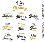 mothers day hand lettering... | Shutterstock . vector #658495642