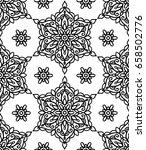 vector  illustration  mandala ... | Shutterstock .eps vector #658502776