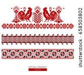 national ornament background | Shutterstock .eps vector #658503802