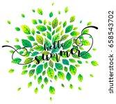 green watercolor summer leaves... | Shutterstock .eps vector #658543702