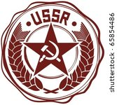 Soviet Union  Ussr Red Star ...