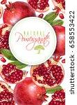 vector vertical banner with... | Shutterstock .eps vector #658553422