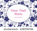 vector flowers card vintage | Shutterstock .eps vector #658558786