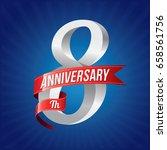 8 years anniversary celebration ... | Shutterstock .eps vector #658561756