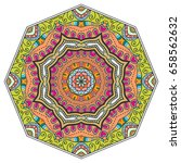 mandala flower decoration ... | Shutterstock .eps vector #658562632