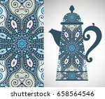 teapot with decorative ornament ... | Shutterstock .eps vector #658564546