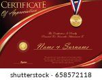 certificate or diploma retro...   Shutterstock .eps vector #658572118