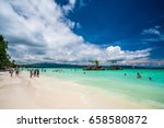 beautiful sunny day at boracay... | Shutterstock . vector #658580872