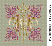 islamic oriental seamless... | Shutterstock .eps vector #658608892