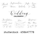 wedding hand written custom... | Shutterstock .eps vector #658647778