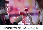 young happy amorous couple with ...   Shutterstock . vector #658673842