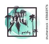 summer beach party. emerald... | Shutterstock .eps vector #658683976