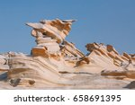 Fossil Dunes Formations In Abu...