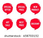 set stamps with words for sale  ... | Shutterstock .eps vector #658703152