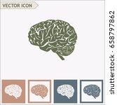 brain icon | Shutterstock .eps vector #658797862
