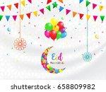 eid mubarak background festival ... | Shutterstock .eps vector #658809982