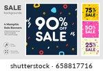 set of modern colorful poster ... | Shutterstock .eps vector #658817716