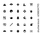 japanese simple icons vector... | Shutterstock .eps vector #658834795