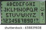 retro tetris font  8 bit... | Shutterstock .eps vector #658839838