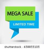 vector sale banner. | Shutterstock .eps vector #658855105