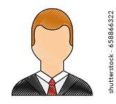 businessman avatar character...   Shutterstock .eps vector #658866322