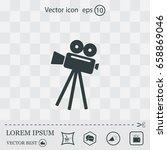 video camera icon vector | Shutterstock .eps vector #658869046