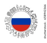vector russian school... | Shutterstock .eps vector #658942366
