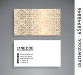 business card. vintage...   Shutterstock .eps vector #658948846