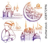 illustration of mosque for... | Shutterstock .eps vector #658972996