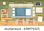 vector flat illustration of an... | Shutterstock .eps vector #658974325