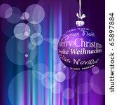 Vector Purple Christmas Ball...