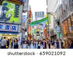 tokyo  japan   may 15  crowds... | Shutterstock . vector #659021092