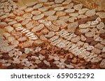 wooden printing blocks hand... | Shutterstock . vector #659052292