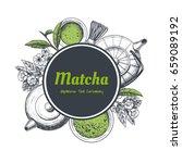 vector frame with tea | Shutterstock .eps vector #659089192