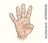vector hand drawn illustration... | Shutterstock .eps vector #659094028