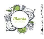 vector frame with tea.  | Shutterstock .eps vector #659098648