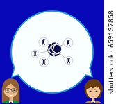 group of people icon  friends... | Shutterstock .eps vector #659137858