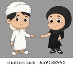kid muslim welcome.vector and... | Shutterstock .eps vector #659138992