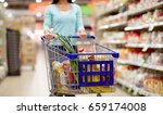 consumerism and people concept  ... | Shutterstock . vector #659174008