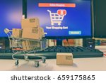 small paper cartons in a... | Shutterstock . vector #659175865