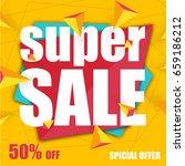 offer super sale yellow banner. | Shutterstock .eps vector #659186212