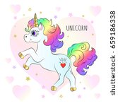 vector unicorn. hand draw. | Shutterstock .eps vector #659186338