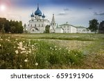 The Golden Ring Of Russia. The...